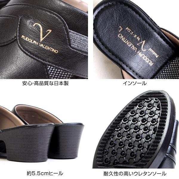 メンズ サンダル ヘップサンダル オフィスサンダル スリッパサンダル 日本製 ヒール5.5cm  オフィス ブラック RUDOLPHVALENTINO ルドルフバレンチノ 2859|pennepenne|03