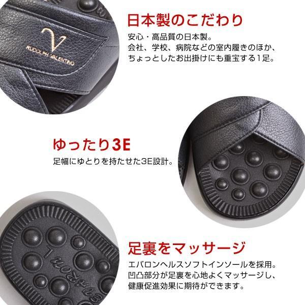 メンズ サンダル ヘップサンダル オフィスサンダル 健康サンダル 日本製 3E 前開き オフィス ヒール4cm  RUDOLPHVALENTINO ルドルフバレンチノ ブラック 2860|pennepenne|04