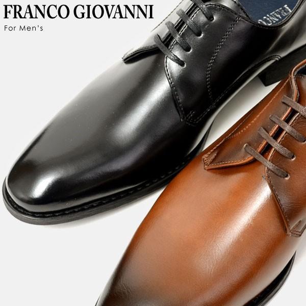 本革 メンズ ビジネスシューズ レザーシューズ ドレスシューズ 黒 茶 FRANCO GIOVANNI フランコジョバンニ 2102 pennepenne 07