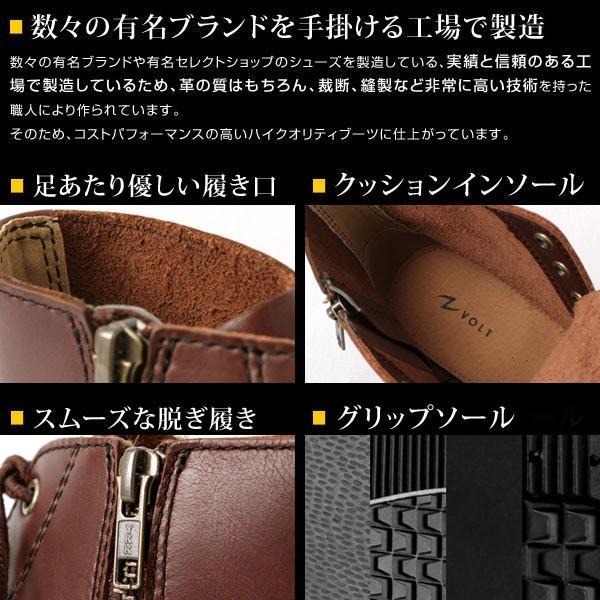 ブーツ メンズ メンズブーツ サイドジップ ワークブーツ 本革 エイチツーヴォルト H2VOLT1200 pennepenne 04