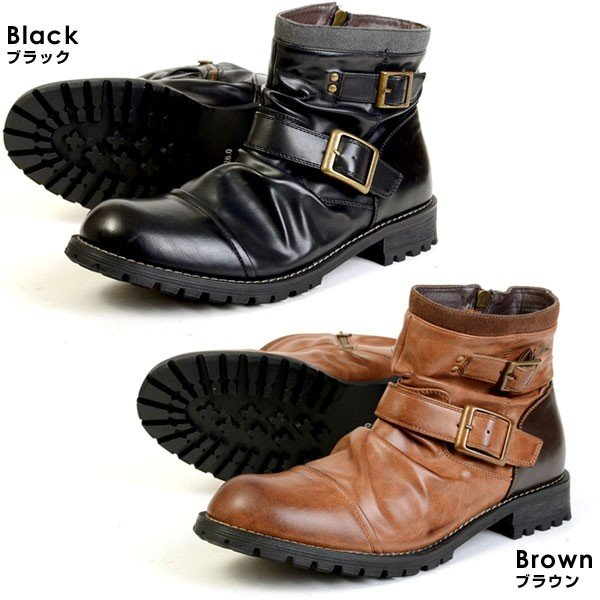 メンズ メンズブーツ サイドジップ ドレープ ショートブーツ ブーツ チャッカブーツ エンジニア ブーツ ハイカット H2VOLT エイチツーヴォルト 580 pennepenne 02
