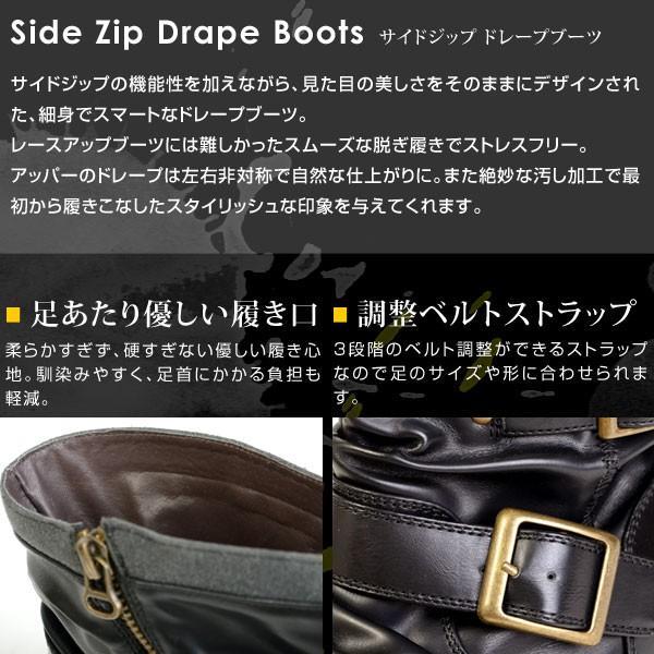 メンズ メンズブーツ サイドジップ ドレープ ショートブーツ ブーツ チャッカブーツ エンジニア ブーツ ハイカット H2VOLT エイチツーヴォルト 580 pennepenne 05