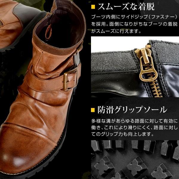 メンズ メンズブーツ サイドジップ ドレープ ショートブーツ ブーツ チャッカブーツ エンジニア ブーツ ハイカット H2VOLT エイチツーヴォルト 580 pennepenne 06