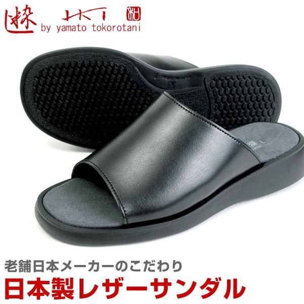 メンズ サンダル 日本製 本革 コンフォート ヤマトトコロタニ Yamato Tokorotani 3001 iki 粋 pennepenne