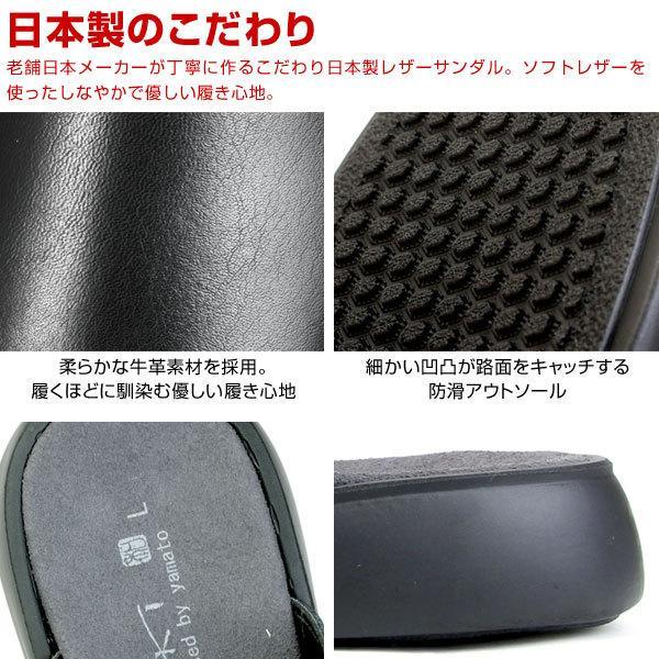 メンズ サンダル 日本製 本革 コンフォート ヤマトトコロタニ Yamato Tokorotani 3001 iki 粋 pennepenne 04
