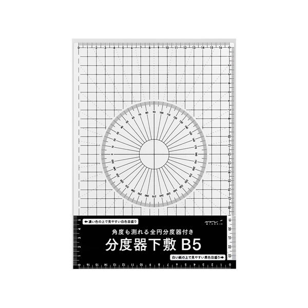 分度器下敷き B5 デザインフィル 40226006
