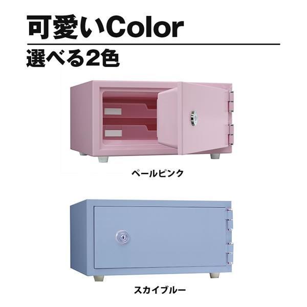 耐火金庫 おしゃれ金庫 リバーシブル錠タイプ 【取り寄せ商品】 日本アイ・エス・ケイ CPS-30K