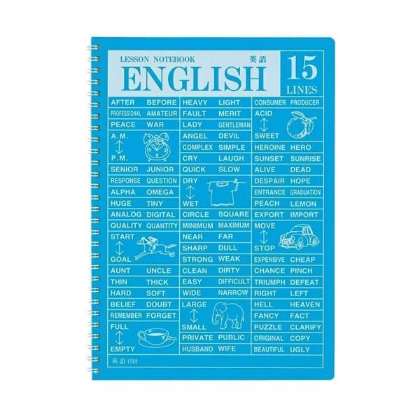 レッスンノート  英語 【15段】 4535 アピカ SW1705