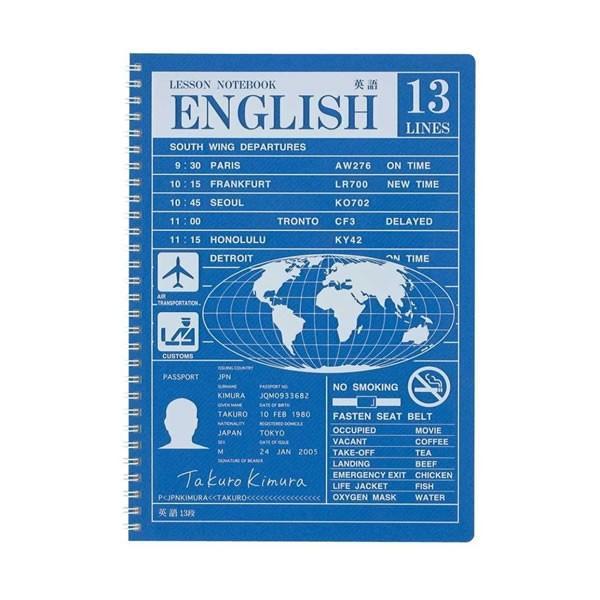 レッスンノート  英語 【13段】 4542 アピカ SW1706