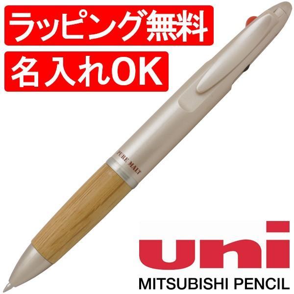 ボールペン 三菱鉛筆 名入れ ジェットストリーム JETSTREAM インサイド ピュアモルト  ナチュラル MSXE3-1005-07-70 19332