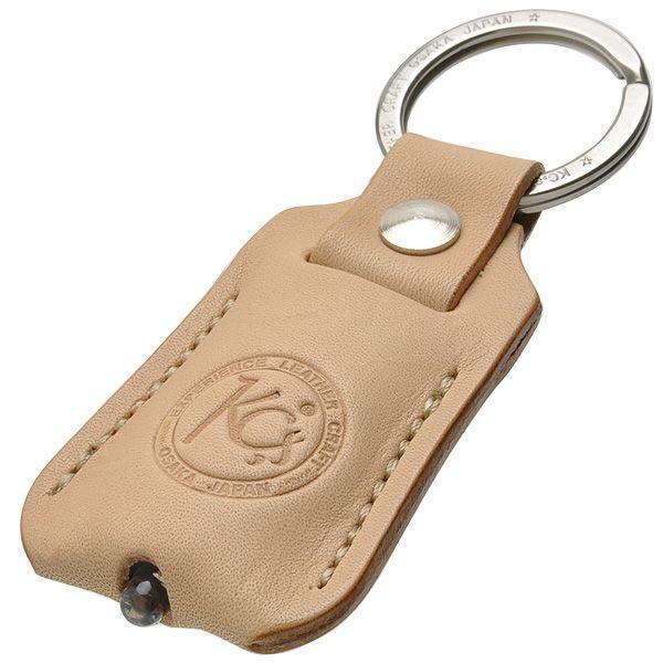 ケイシイズ キーリング LEDキーリング KSK041-TAN タン 22309 / 高級 ブランド プレゼント おすすめ 男性 女性 人気 かっこいい かわいい