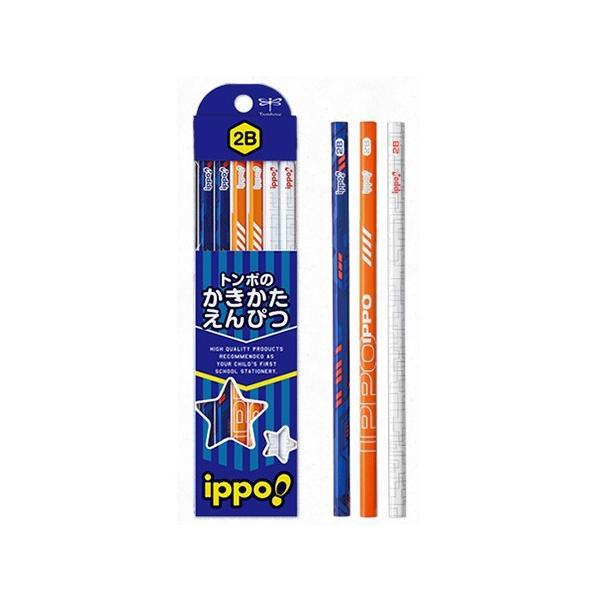 ippo !(イッポ) 鉛筆 かきかたえんぴつ プリント柄 男の子用 1ダース KB-KRM03 27036 / 高級 ブランド プレゼント おすすめ 男性 女性