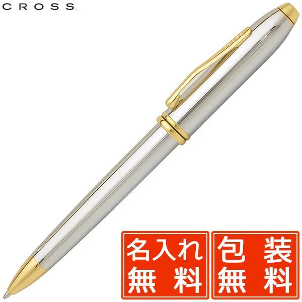 ボールペン クロス 名入れ 無料 CROSS タウンゼントコレクション メダリスト N502TW / 高級 ブランド プレゼント おすすめ 男性 女性