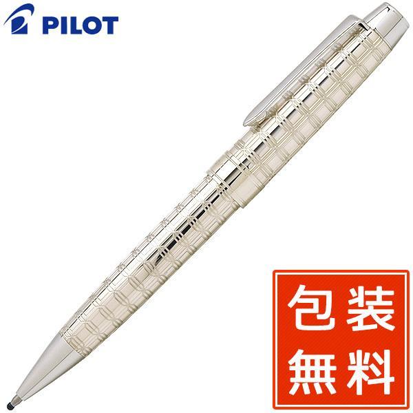 ボールペン パイロット PILOT カスタム切子 BKV-3MS-KO 格子34873 / 高級 ブランド プレゼント おすすめ 男性 女性 人気 かっこいい かわいい