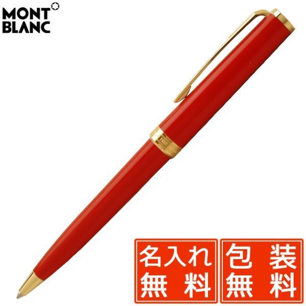 ボールペン モンブラン 名入れ 無料 MONTBLANC PIX ピックス レッドGT 117655 / 高級 ブランド プレゼント おすすめ 男性 女性 人気 おしゃれ