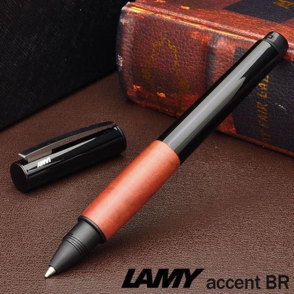 ボールペン ラミー 名入れ 無料 LAMY ローラーボール アクセント BR ブライヤーウッド L398BY / 高級 ブランド プレゼント キャップ式  おすすめ 男性 女性