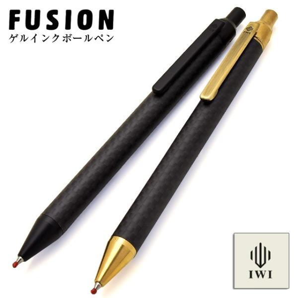 ボールペン IWI ゲルインク ボールペン フュージョン  IWI-7S130-0B / 高級 ブランド プレゼント おすすめ 男性 女性 人気