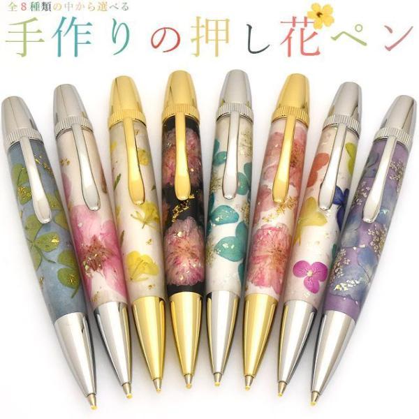 ボールペン 竹内靖貴 Flower Pen フラワーペン TFB202 / 高級 ブランド プレゼント おすすめ 男性 女性 おしゃれ