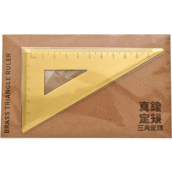 POINT(ポイント) 真鍮定規 三角定規 POINT-BRASS-TR / 高級 ブランド おすすめ 男性 女性 おしゃれ