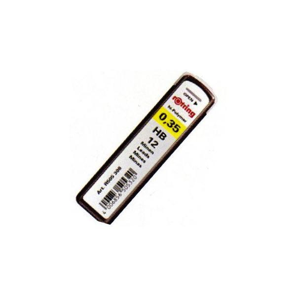 シャープペン 替芯 ロットリング シャーペン芯 ハイポリマー芯 0.3(0.35)mm 12本入り S0312410 / 高級 ブランド