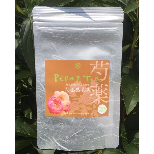芍薬葉茎茶 1g×10包|peony-chikara