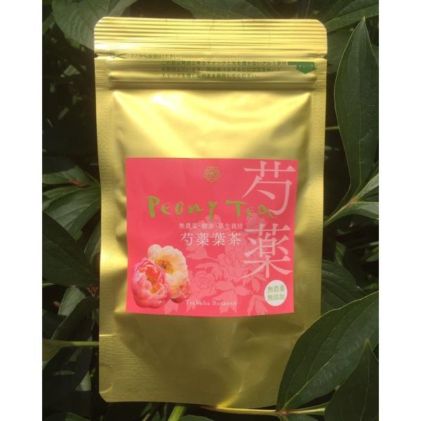 芍薬葉茎発酵茶 2g×10包|peony-chikara