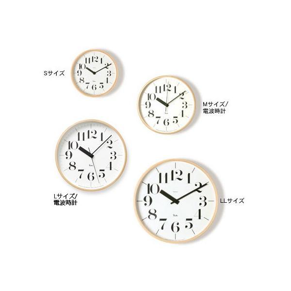 【送料無料】リキクロック/Mサイズ/電波時計/太文字タイプ/壁掛け時計/Lemnos/レムノス/渡辺 力|pepapape|04