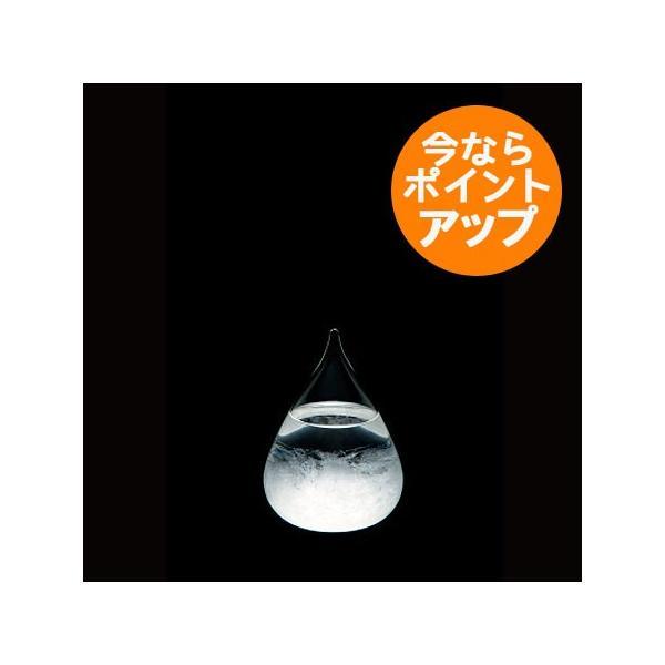 【ポイント11倍&送料無料】テンポドロップ ミニ/100%/ストームグラス/オブジェ/ガラス/Tempo Drop mini/100percent/ペロカリエンテ|pepapape