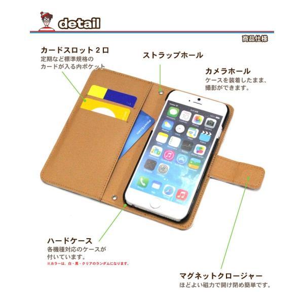 スマホケース 手帳型 全機種対応 iPhoneXR iPhone11 11pro AQUOS Xperia iPhone Galaxy アンドロイド di356|pepe-ys|02
