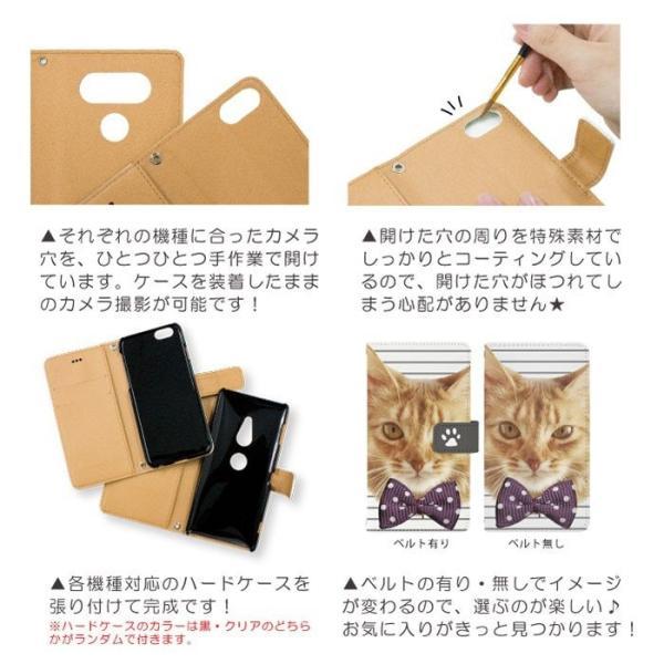 スマホケース 手帳型 全機種対応 iPhoneXR iPhone11 11pro AQUOS Xperia iPhone Galaxy アンドロイド di356|pepe-ys|10