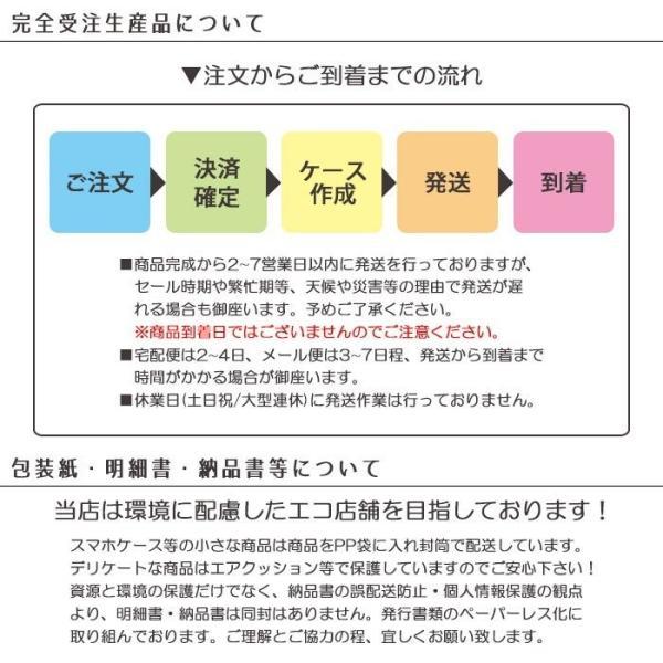スマホケース 手帳型 全機種対応 iPhoneXR iPhone11 11pro AQUOS Xperia iPhone Galaxy アンドロイド di356|pepe-ys|13