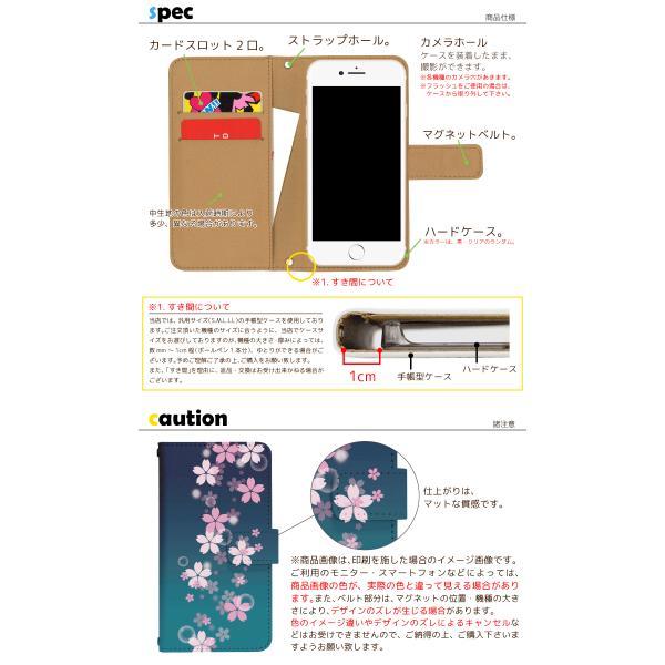スマホケース 手帳型 全機種対応 iPhoneXR iPhone11 11pro AQUOS Xperia iPhone Galaxy アンドロイド di356|pepe-ys|05