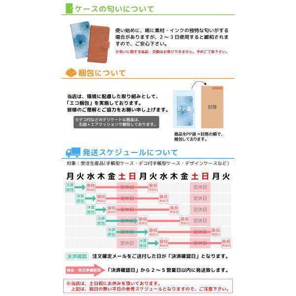 スマホケース 手帳型 全機種対応 iPhoneXR iPhone11 11pro AQUOS Xperia iPhone Galaxy アンドロイド di356|pepe-ys|07