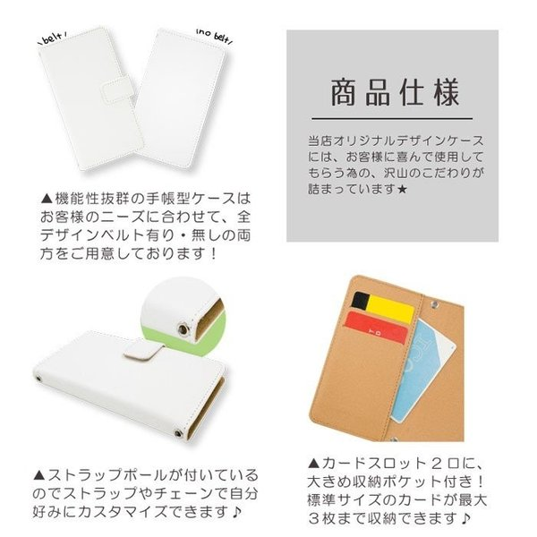スマホケース 手帳型 全機種対応 iPhoneXR iPhone11 11pro AQUOS Xperia iPhone Galaxy アンドロイド di356|pepe-ys|09