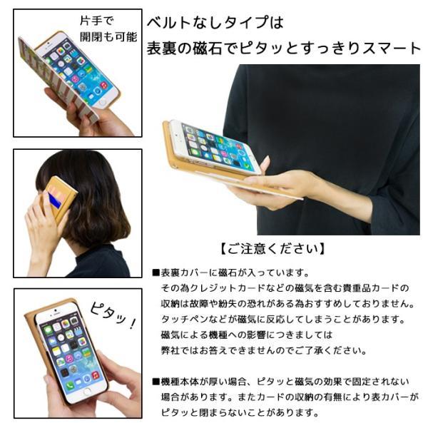 Google Pixel 3 simfree 用 スマホケース グーグル ピクセル 3 シムフリー スマホカバー 手帳型 携帯ケース bn490|pepe-ys|09