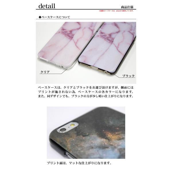 スマホケース 全機種対応 iPhoneXR iPhone11 AQUOS Xperia iPhone Galaxy アンドロイド sc629|pepe-ys|02