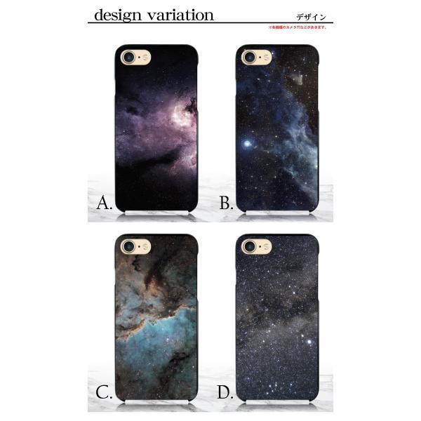 スマホケース 全機種対応 iPhoneXR iPhone11 AQUOS Xperia iPhone Galaxy アンドロイド sc629|pepe-ys|03