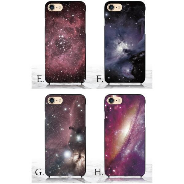 スマホケース 全機種対応 iPhoneXR iPhone11 AQUOS Xperia iPhone Galaxy アンドロイド sc629|pepe-ys|04