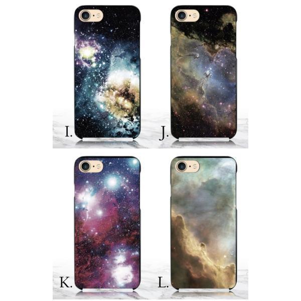 スマホケース 全機種対応 iPhoneXR iPhone11 AQUOS Xperia iPhone Galaxy アンドロイド sc629|pepe-ys|05