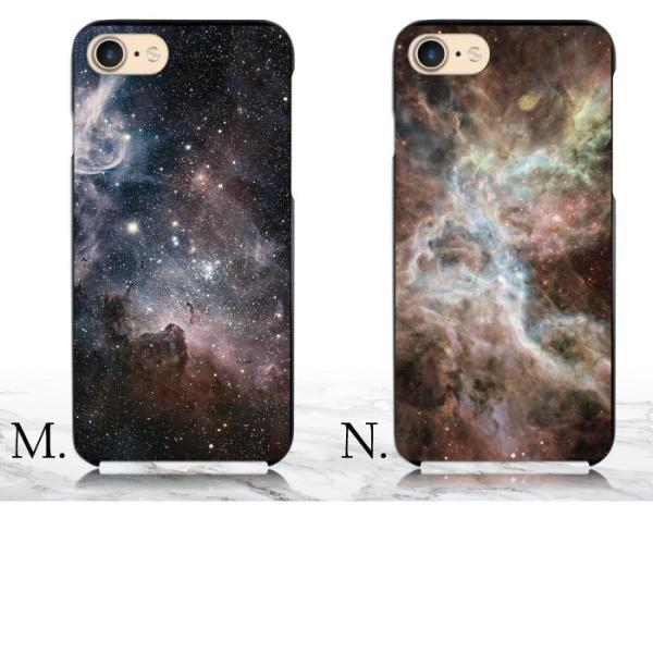 スマホケース 全機種対応 iPhoneXR iPhone11 AQUOS Xperia iPhone Galaxy アンドロイド sc629|pepe-ys|06