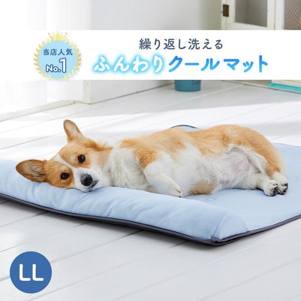 ソフトクールマット 枕付き LLサイズ
