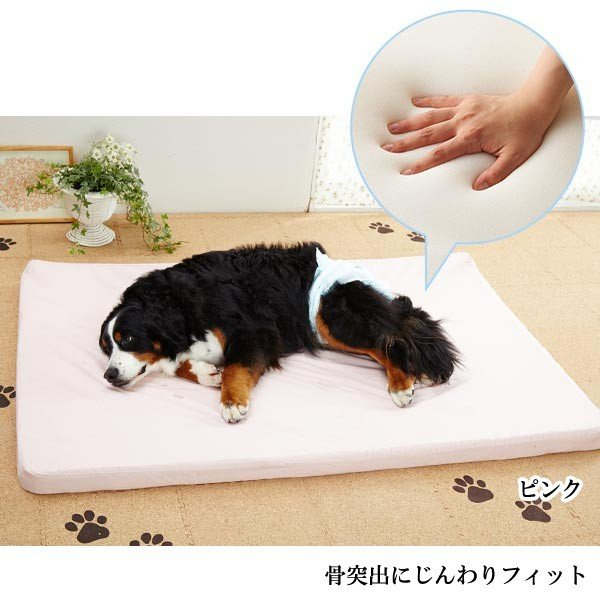アルテア体圧分散マット Mサイズ 介護用品 ベッド クッション シニア 老犬 老齢犬 床ずれ 寝たきり 犬用品 猫 国産 日本産