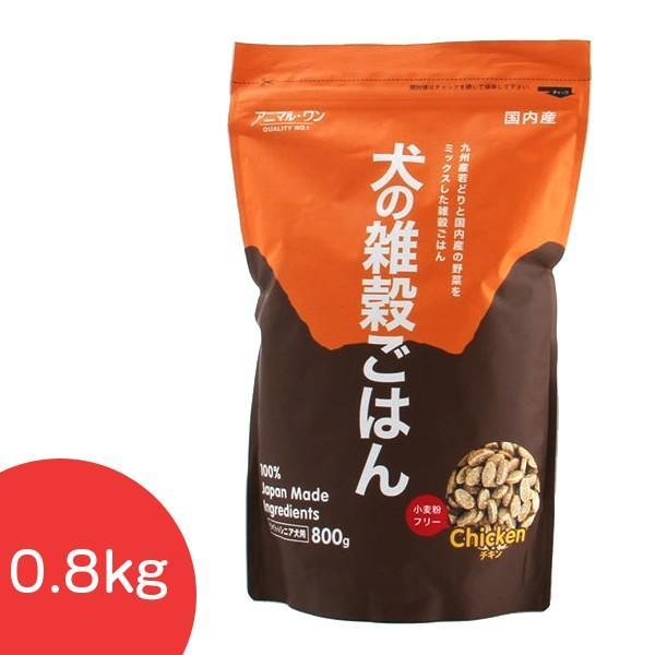 アニマル・ワン 犬の雑穀ごはん ライト&シニア犬用 0.8kg