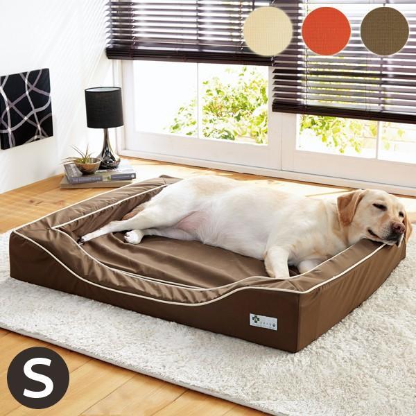 抗菌防臭スマートスクエアベッド リュクス Sサイズ 小型犬 中型犬 シニア 高齢犬 カドラー 防水 撥水 犬用品 ペットグッズ