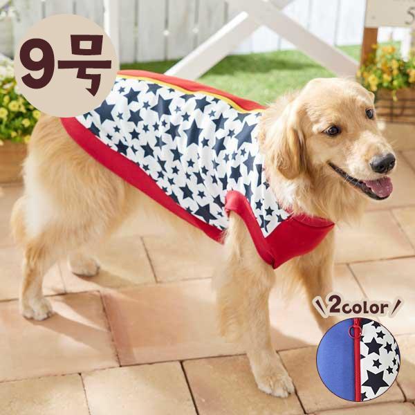 エルフォート ダンボール二ット 9号 犬 いぬ 服 ドッグウェア ニット 冬 防寒 かわいい ペット ペピイ PEPPY