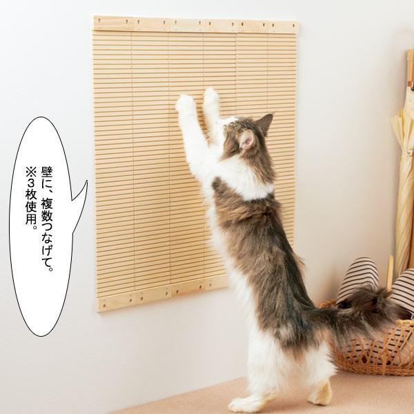 壁に貼れる爪とぎボード 3枚 爪とぎ スクラッチ キズ隠し 壁 猫 猫用品 猫用 ペットグッズ 国産 日本産|peppynet