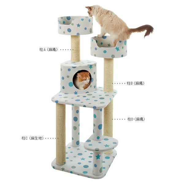 キャットベーシックタワー 専用交換パーツ 柱B キャットタワー 猫タワー 据え置き カップ ハウス 多頭 爪とぎ スクラッチ ポール おしゃれ 麻 インテリア