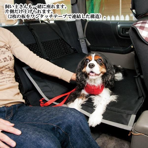 スペースボード カー用品 車用品 犬用品 ベッド ドライブ 小型犬 中型犬 大型犬 猫用品 ペットグッズ|peppynet|04