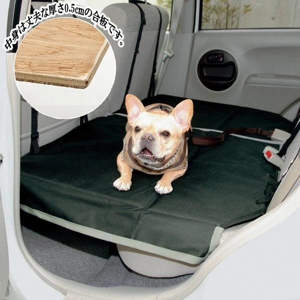 スペースボード カー用品 車用品 犬用品 ベッド ドライブ 小型犬 中型犬 大型犬 猫用品 ペットグッズ|peppynet|05