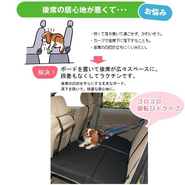 スペースボード カー用品 車用品 犬用品 ベッド ドライブ 小型犬 中型犬 大型犬 猫用品 ペットグッズ|peppynet|06